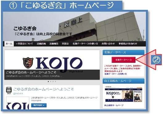 web-db001