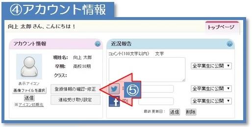 web-db003